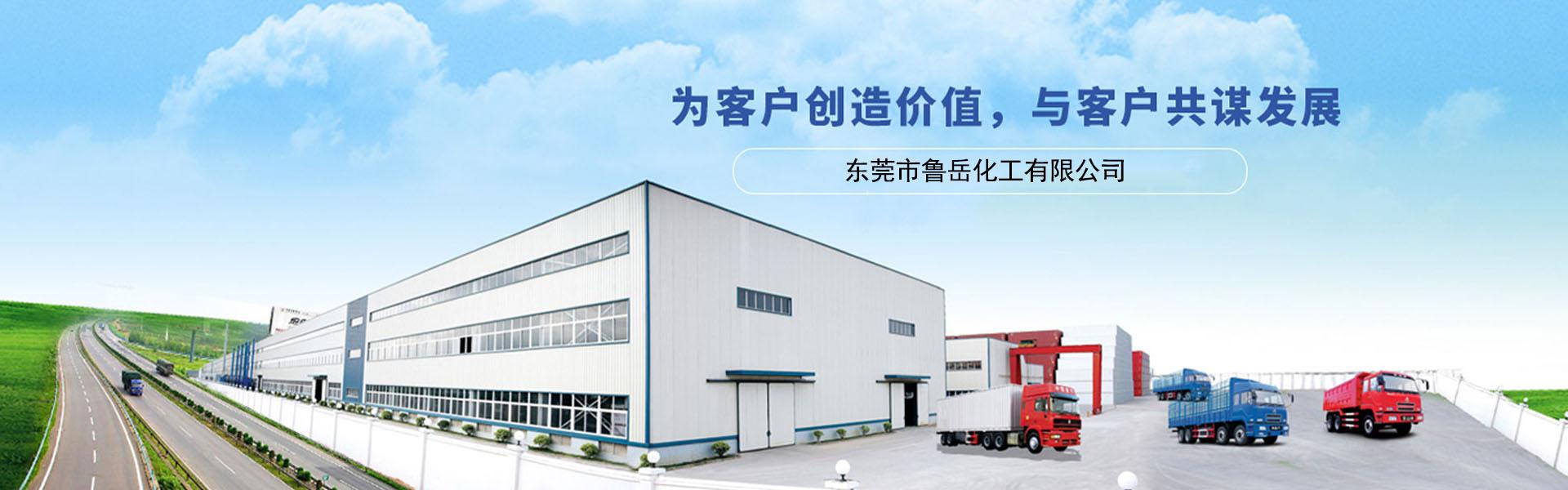 杨浦工业酒精
